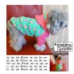 เสื้อกันหนาวสุนัข Paul Frank มีฮูท (พร้อมส่ง)