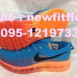 รองเท้า Nike No.NK061