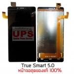 หน้าจอชุด True Smart 5.0 (3G)