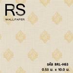 วอลเปเปอร์ ลายหลุยส์ No. BRL-H63