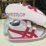 รองเท้า Onitsuka เด็ก