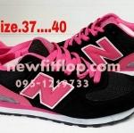 รองเท้า New balance No.N045