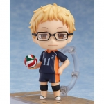 Nendoroid - Haikyuu!! Second Season: Kei Tsukishima