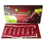Double Stemcell ของแท้ขายถูกสุด ดับเบิลสเต็มเซลล์