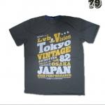 เสื้อยืดชาย Lovebite Size XXL - Tokyo Vintage 82