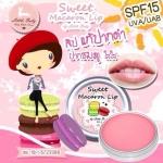Sweet Lip Macaron By Little Baby