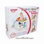 4-In-1 Lion Entertainer & Walker