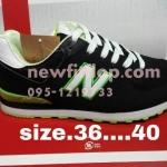 รองเท้า New balance No.N039