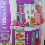 โต๊ะครัว Role play kitchen พร้อมส่ง สีม่วง