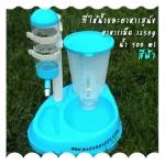 (พร้อมส่ง) ที่ให้น้ำและอาหารสุนัข สีฟ้า