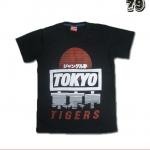 เสื้อยืดชาย Lovebite Size M - Sun Tokyo Tiger