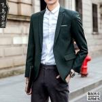 พร้อมส่ง เสื้อสูท ผู้ชาย สีเขียว แขนยาว กระดุมหน้าหนึ่งเม็ด แต่งขอบกระเป๋าอกสีขาว เสื้อเข้ารูป