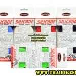 ผ้าพันแฮนด์ shorex silicone foam tape