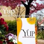YUP วายอัพ อาหารเสริมลดน้ำหนัก จากสวิตเซอร์แลนด์ ราคาถูกสุด