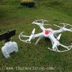 LH-X14 wifi FPV DRONE โดรนบังคับขนาดใหญ่ บังคับจากมือถือ