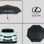 ร่ม LEXUS หรูหราดูดี มีสกุล หน้าฝนแบบนี้ ติดรถซักคันซิคะ มี 2 สีคะ