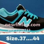 รองเท้า New balance No.N012