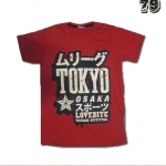 เสื้อยืดชาย Lovebite Size M - Tokyo Osaka