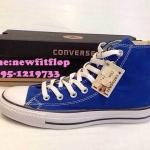 รองเท้า converse No.C015