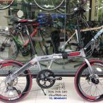 "TRINX : WARWOLF4.0 จักรยานพับ อลูฯ 20""(451) 8 สปีด ดุม Novatec"