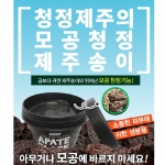 B&SOAP Apate Black Wash Off Pack 130g / 4.6 Oz for Sebum Control / Remove Dead Skin and Deep Pore Cleansing / Pore Purifying Effect มาร์คถ่านดำ