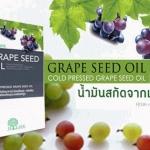Grape Seed Oil Cold Pressed: 706 mg, น้ำมันองุ่น ชนิดสกัดเย็น
