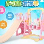 ชิงช้าสไลเดอร์ Hello Kitty ส่งฟรี ชุดชิงช้า + สไลเดอร์ 3 in 1 EXPORT