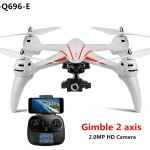 WL-Q696-E DRAGON 3 +Gimbal2 axis+2 MP Camera