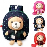 กระเป๋าเป้มีสายจูงเด็กกับตุ๊กตาหมี Winghouse