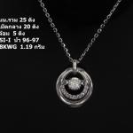 จี้+สร้อยเพชร Dancing Diamond หมายเลข P46 เพชรเม็ดกลาง 20 ตัง เพชรน.นรวม 25 ตัง ราคาพิเศษ 28,500 บาท 🎉🎉สนใจทัก https://line.me/R/ti/p/%40passiongems🎉🎉