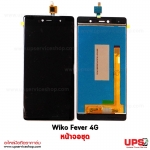 หน้าจอชุด Wiko FEVER 4G