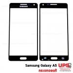 อะไหล่ กระจกจอแท้ Samsung Galaxy A5.