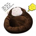 ที่นอนน้องหมา ที่นอนแฟนซีน้องลิง ไซส์ใหญ่