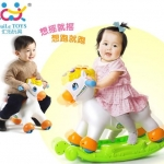 Huile Toys Happy Rocking Pony 3 in 1