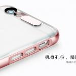 Rock Flash Tube iPhone 6 / 6s