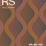 วอลเปเปอร์ ลายกราฟฟิค No. BRL-H50