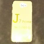 เคส Galaxy J7 Prime Tpu สีเหลืองใส