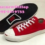 รองเท้า converse No.C002
