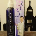 Oguma Ion Complex Elite 1•7•3 Treatment Young Spray 50ml น้ำแร่สูตรใหม่