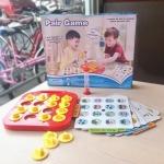 Pair Game เป็นเกมที่ถูกออกแบบเพื่อช่วยเสริมเรื่องการพัฒนาความจำได้ดี
