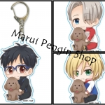 (พร้อมส่ง)Gyugyutto Acrylic Keychain - Yuri on Ice