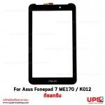 ขายส่ง ทัสกรีน Tablet ASUS Memo pad 7 (ME170) งานแท้