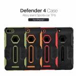 DEFENDER 4 Case [iPhone 7]