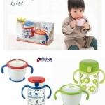 ถ้วยหลอดดูดกันสำลัก Richell clear straw bottle mug + ถ้วยฝึกดูด Richell