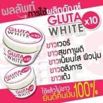 Gluta White X10 By Dream ครีมกลูต้า ไวท์X10