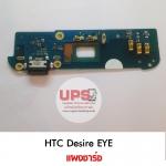 ขายส่ง แผงชาร์จ HTC Desire EYE พร้อมส่ง