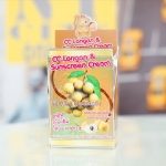 CC LONGAN & SUNSCREEN CREAM