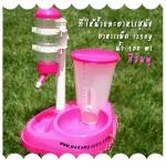 (พร้อมส่ง) ที่ให้น้ำและอาหารสุนัข สีชมพู