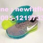รองเท้า Nike No.NK041