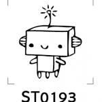 Cartoon Stamp - รูปการ์ตูนน่ารัก 012
